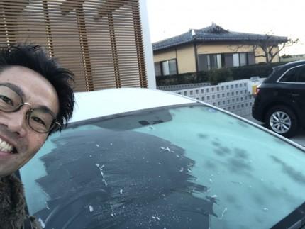 窓の凍結です。 郡山市 新築住宅 大原工務店のブログ