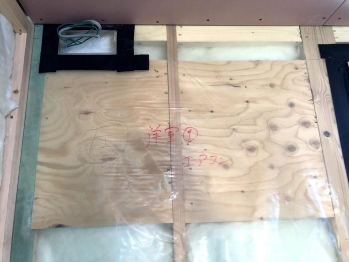 エアコンのコンセントのチェックです。|郡山市 新築住宅 大原工務店のブログ