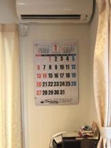 2019年カレンダーです。|郡山市 新築住宅 大原工務店のブログ