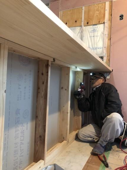 カウンターを止めます。|郡山市 新築住宅 大原工務店のブログ