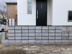 ブロック積みです。|郡山市 新築住宅 大原工務店のブログ