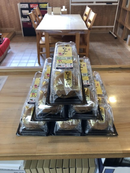 お饅頭です。|郡山市 新築住宅 大原工務店のブログ