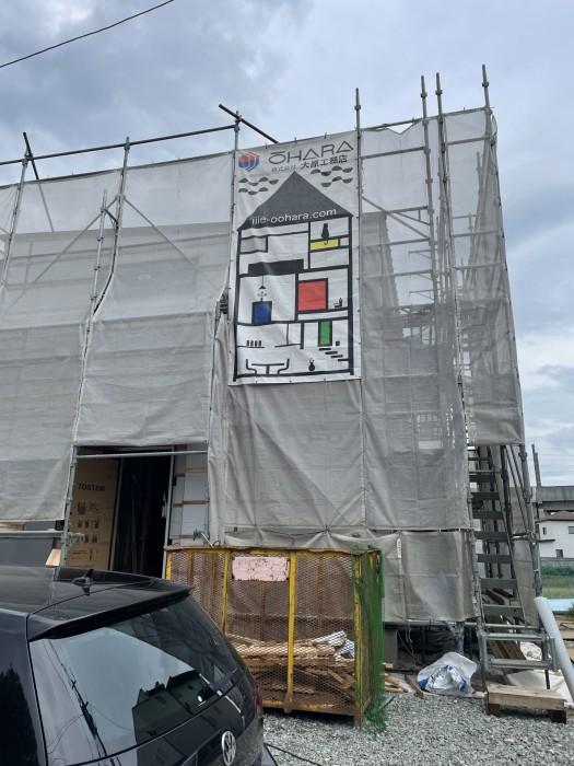 大原工務店の現場シートです。 郡山市 新築住宅 大原工務店のブログ