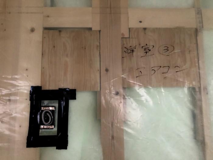 コンセントボックスの気密処理です。須賀川市森宿  郡山市 新築住宅 大原工務店のブログ