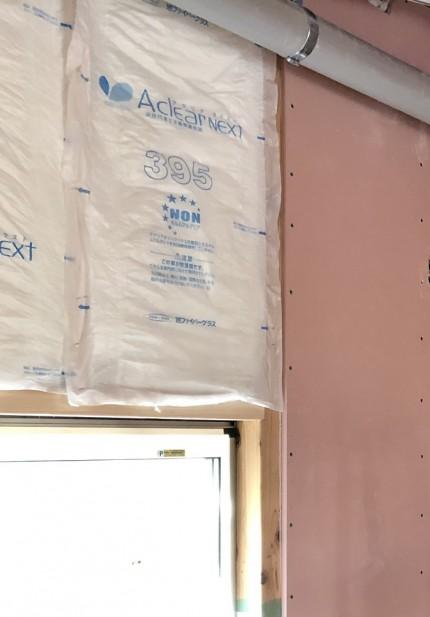 壁の断熱材にアクリアを採用しております。郡山市亀田|郡山市 新築住宅 大原工務店のブログ