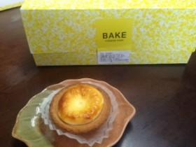 チーズタルト「BAKE」ルミネ大宮店で買ったお土産