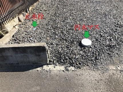 止水栓・汚水桝の確認です 郡山市安積町 |郡山市 新築住宅 大原工務店のブログ