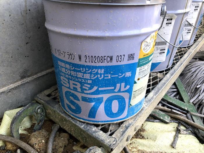 専用のシーリング材を使用します。須賀川市森宿| 郡山市 新築住宅 大原工務店のブログ