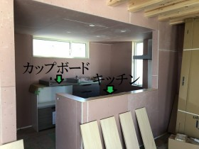 木工事が終わりました 岩瀬郡鏡石町  郡山市 新築住宅 大原工務店のブログ