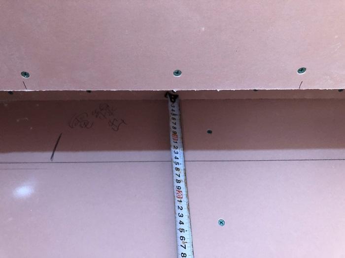 洗面化粧台の照明です 郡山市富田町 |郡山市 新築住宅 大原工務店のブログ
