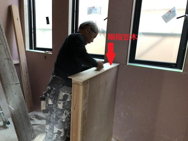階段笠木の仕上げ工事です。|郡山市 新築住宅 大原工務店のブログ
