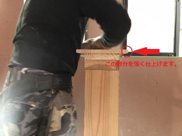 カッコいい階段手摺の仕上げです。|郡山市 新築住宅 大原工務店のブログ