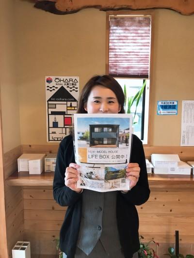 2月号ニュースレター|郡山市 新築住宅 大原工務店のブログ
