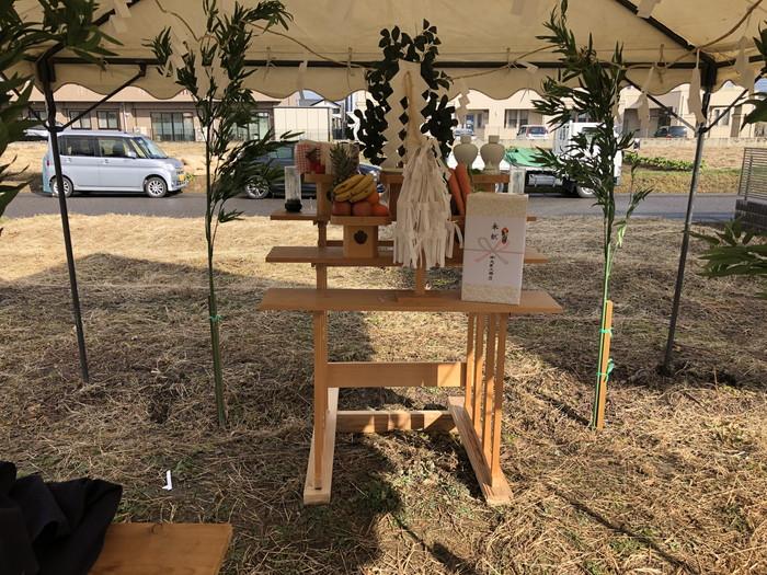 地鎮祭の祭壇です。 郡山市 新築住宅 大原工務店のブログ