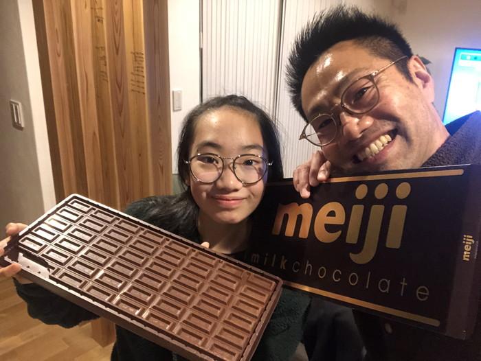 バレンタインのチョコレートです。|郡山市 新築住宅 大原工務店のブログ