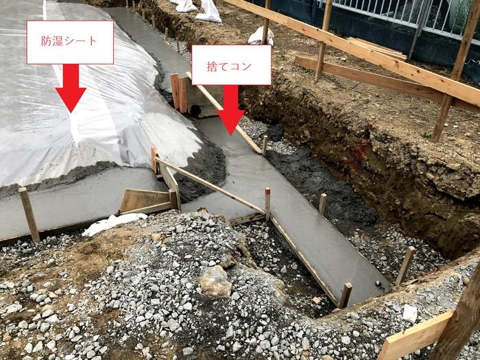 捨てコンと防湿シート施工します。郡山市安積町  郡山市 新築住宅 大原工務店のブログ