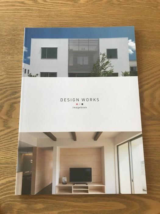 デザインブック 郡山市 新築住宅 大原工務店のブログ