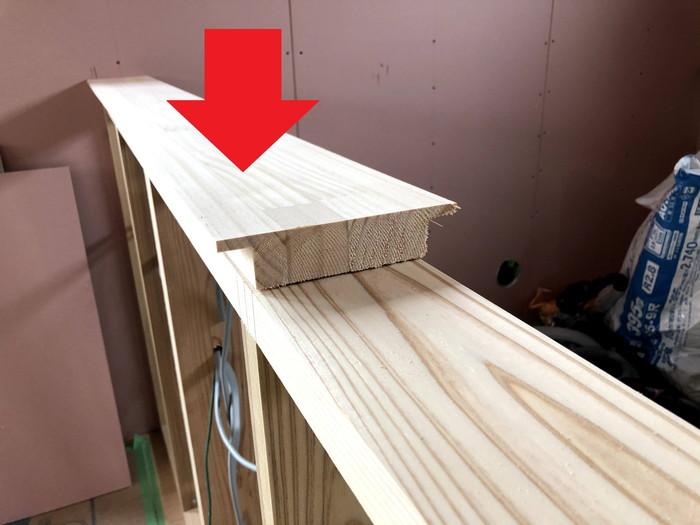 階段笠木をカッコよく仕上げます。郡山市安積町  郡山市 新築住宅 大原工務店のブログ