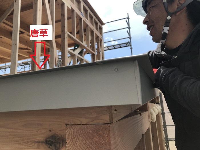 屋根の唐草施工です。|郡山市 新築住宅 大原工務店のブログ
