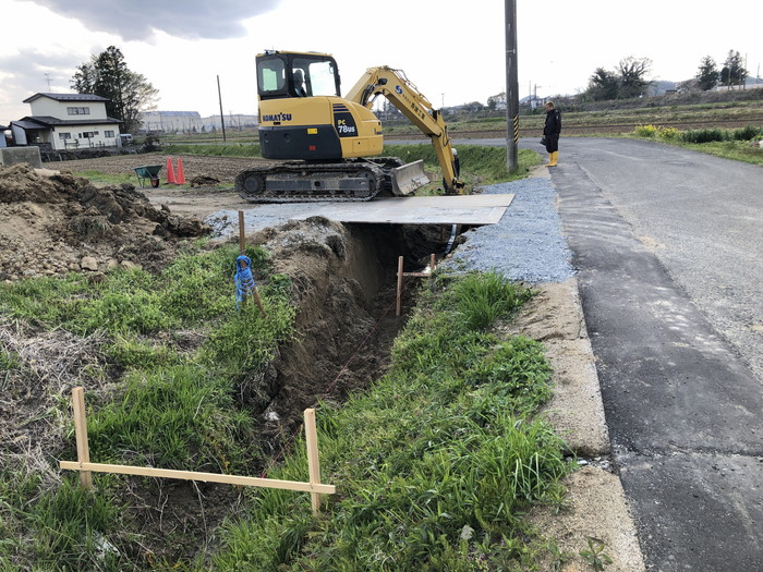 43条許可の工事です。|郡山市 新築住宅 大原工務店のブログ