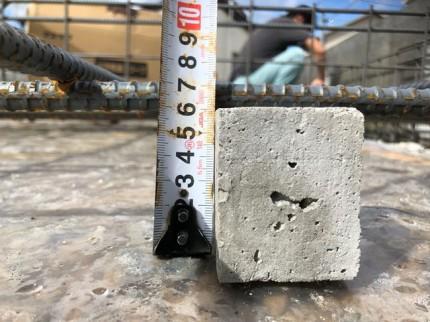 スラブのコンクリートかぶり厚さです。|郡山市 新築住宅 大原工務店のブログ