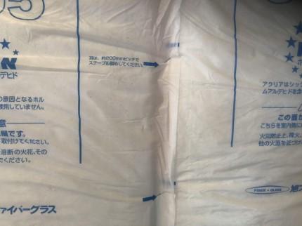 郡山市大槻町の新築住宅での断熱材施工状況 | 郡山市 新築住宅 大原工務店のブログ