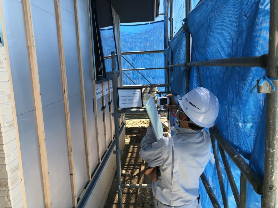 透湿防水シートをチェック|郡山市 新築住宅 大原工務店のブログ