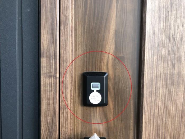ライフボックスの玄関の鍵の部分です。郡山市安積町日出山| 郡山市 新築住宅 大原工務店のブログ