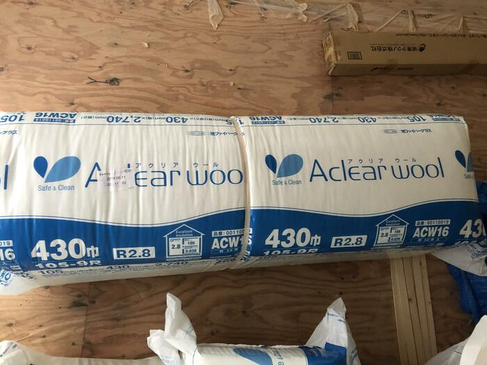 大原工務店で新築モデルハウスを施工しております。断熱材はコチラです。郡山市安積町| 郡山市 新築住宅 大原工務店のブログ