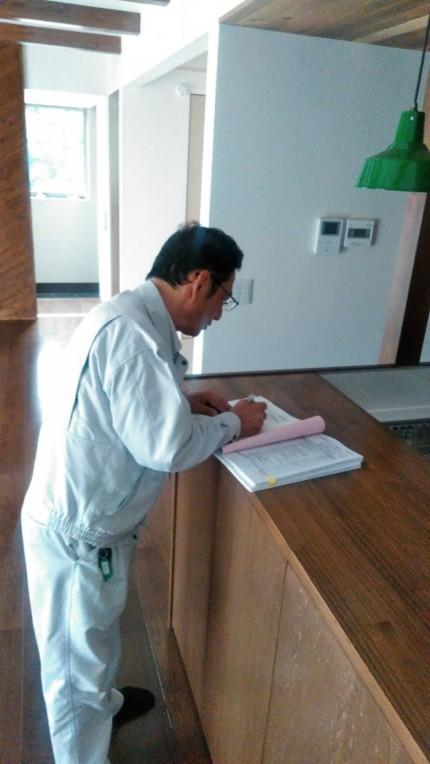 申請図面を元にチェックしていきます。須賀川市北横田| 郡山市 新築住宅 大原工務店のブログ