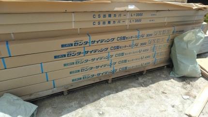 ニチハさんのセンタースパンUを採用してます。須賀川市北横田|郡山市 新築住宅 大原工務店のブログ