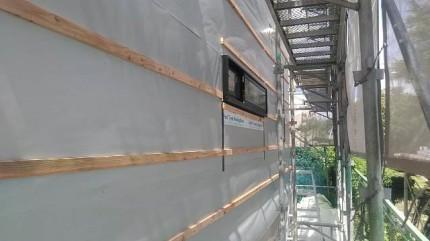 新築の外壁下地です。