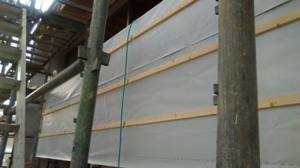 外壁の胴縁下地です。|郡山市 新築住宅 大原工務店のブログ