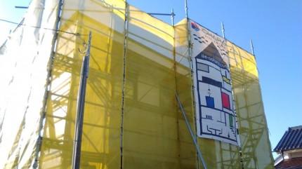 外部の感じです。|郡山市 新築住宅 大原工務店のブログ
