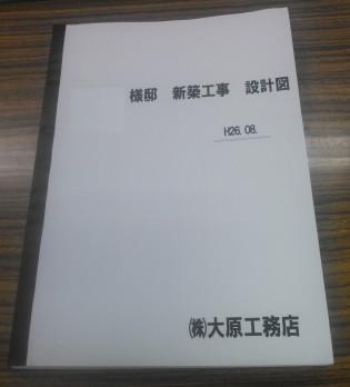 NCM_0067_367