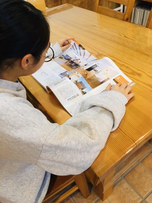 福島家づくりの本2020|郡山市 工務店 大原工務店のブログ