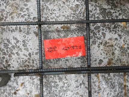 基礎の真ん中部分に鎮物を埋めます。福島県会津若松市|郡山市 新築住宅 大原工務店のブログ