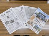 大原工務店ニュースレター12月号発送しました!| 郡山市 新築住宅 大原工務店のブログ
