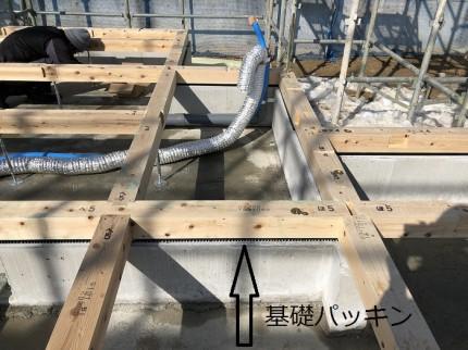 基礎パッキンを使用しております。田村市船引町|郡山市 新築住宅 大原工務店のブログ