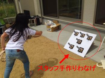 5/20(土)21(日)郡山市富田町で完成見学会を開催します!