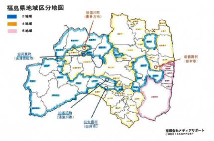 福島県断熱地域区分
