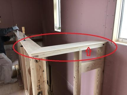階段笠木にこだわりがあります。郡山市大槻町|郡山市 新築住宅 大原工務店のブログ
