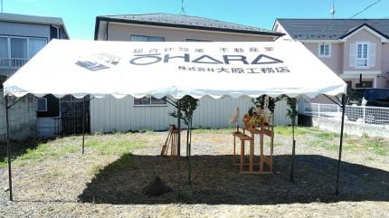 地鎮祭前に、テントと祭壇を準備します。郡山市大槻町 郡山市 新築住宅 大原工務店のブログ