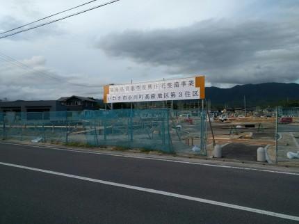 20160831 小川町高萩 復興_6113