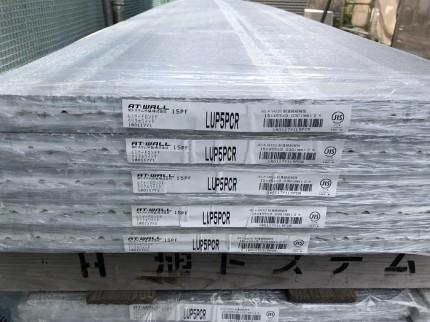 外壁材に旭トステム ルミナードロンテのクリアホワイト使用してます。郡山市小原田|郡山市 新築住宅 大原工務店のブログ