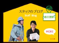 sraffblog_ie_20181216-