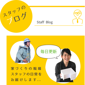 staffblog_20181218_2-