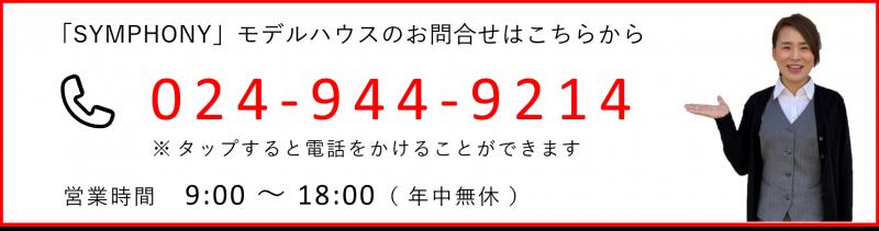 toiawase-e1577153517104