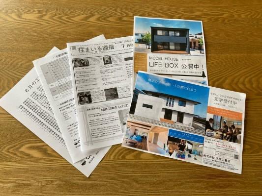 7月号ニュースレター|郡山市 新築住宅 大原工務店のブログ
