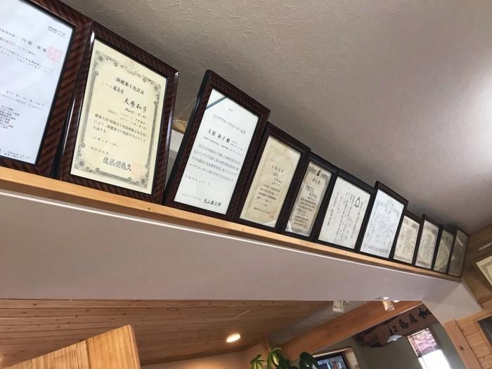 建築士免許証|郡山市 新築住宅 大原工務店のブログ